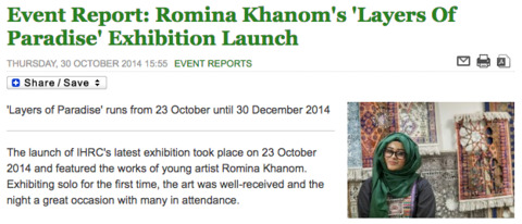 Romina Khanom
